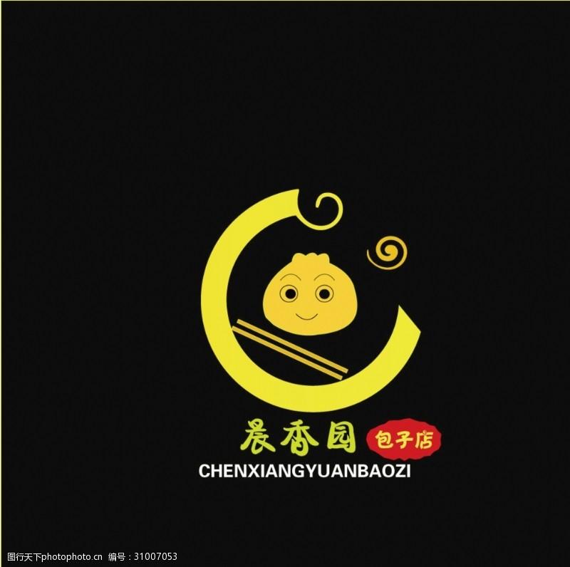 设计图案素材包子店logo