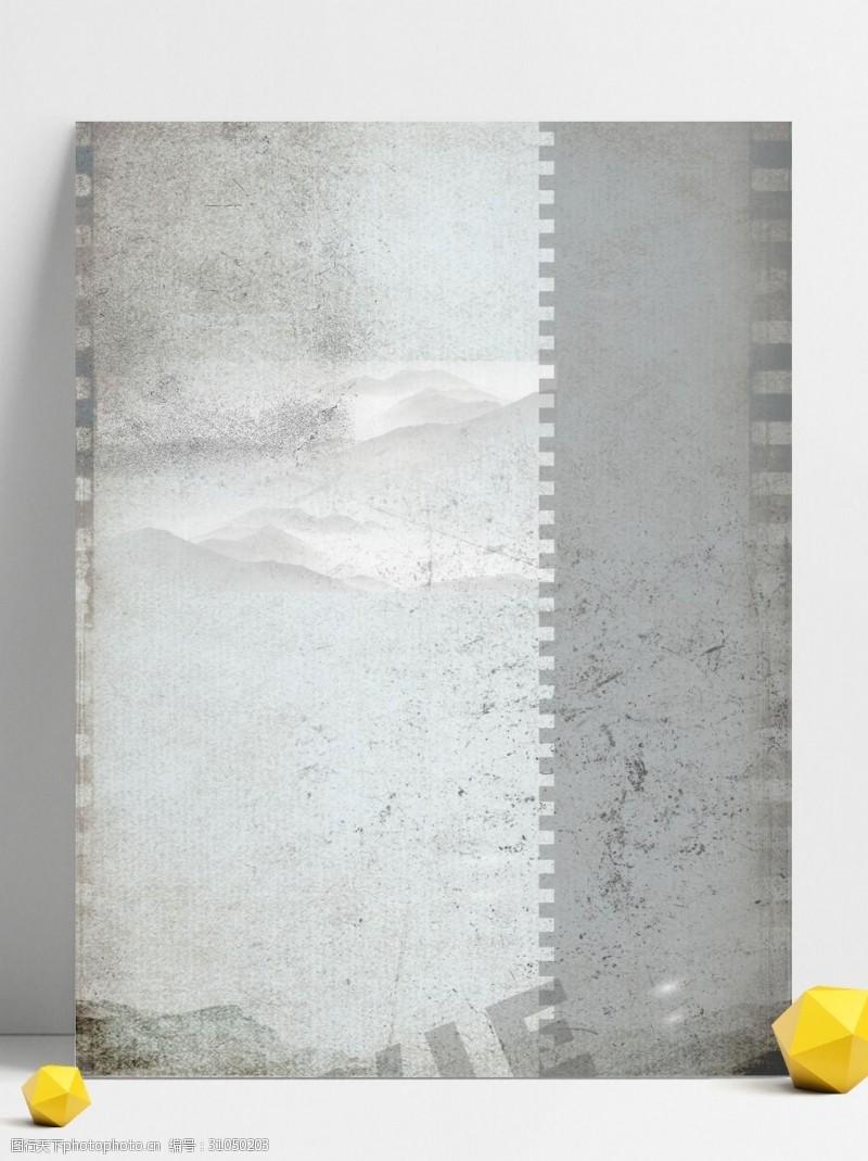 电影背景大气国际电影节宣传背景