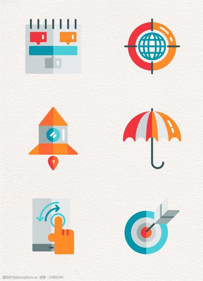 彩色扁平化网页设计元素