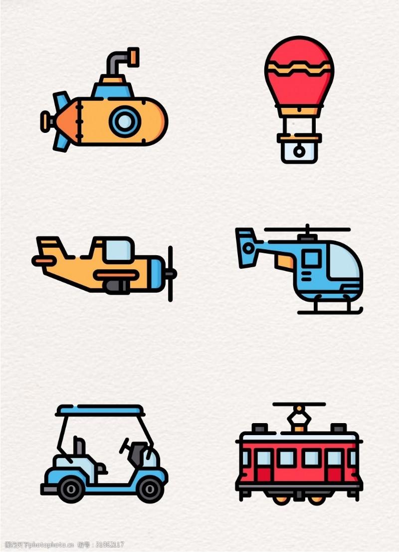球车彩色可爱交通工具设计