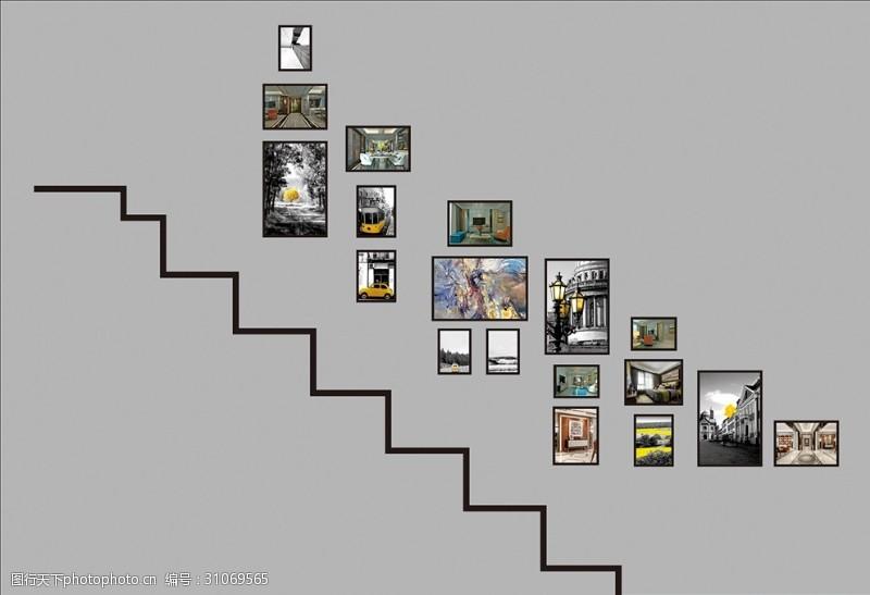 运动会照片墙楼梯照片墙