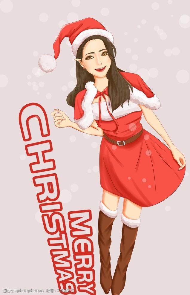 圣诞美女圣诞少女