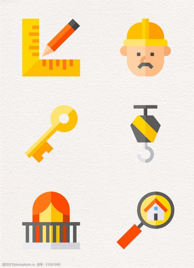 工作空间简约卡通建筑施工元素图标ai设计