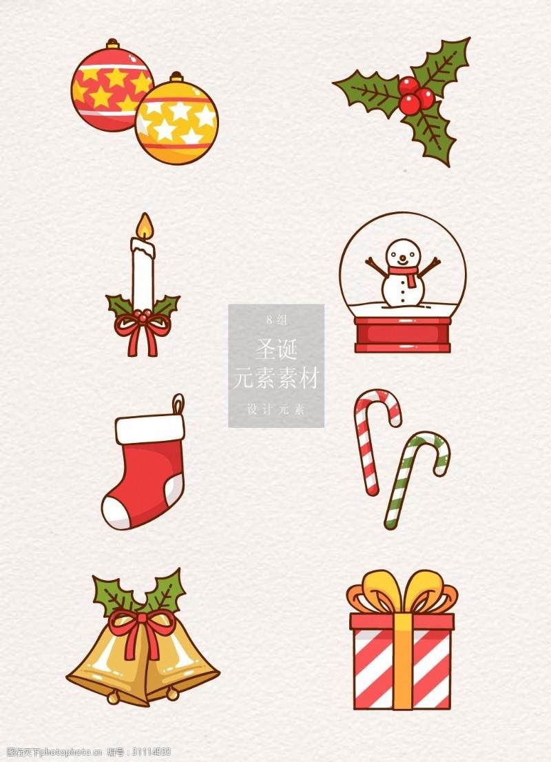圣诞相关2手绘的圣诞相关元素素材