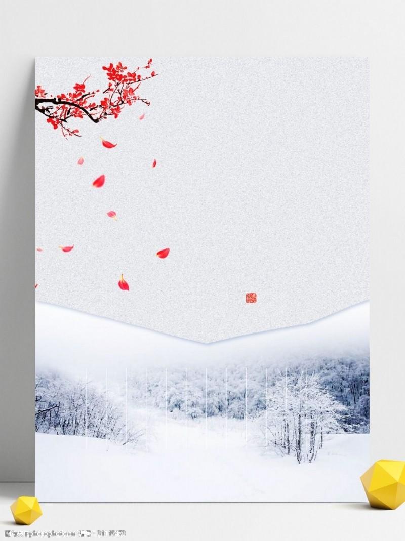 简约飘落的红叶冬季背景素材