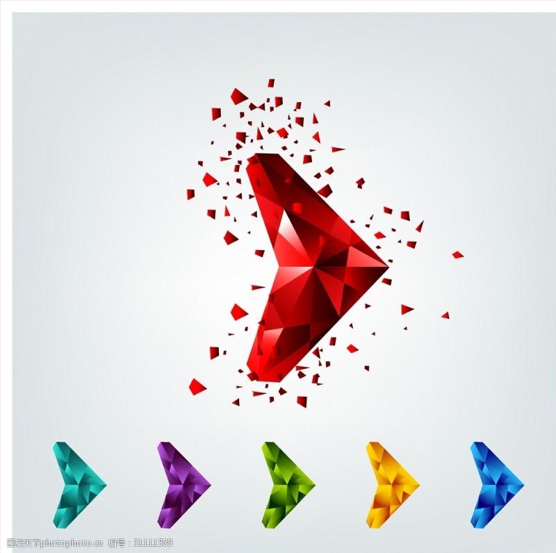 钻石切割钻石箭头矢量图
