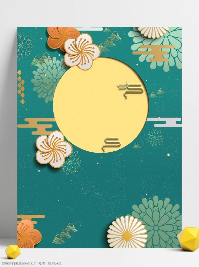 莲灯唯美中秋节展板背景设计
