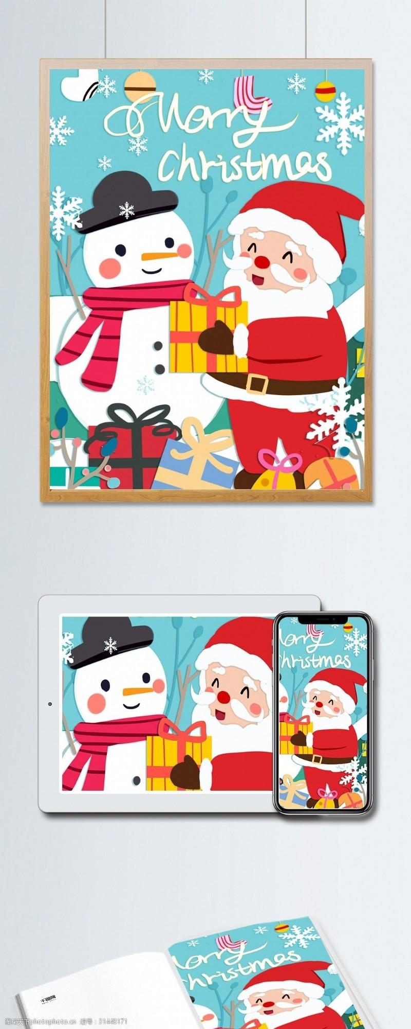 贺卡风圣诞节圣诞老人与雪人可爱温暖剪纸风插画