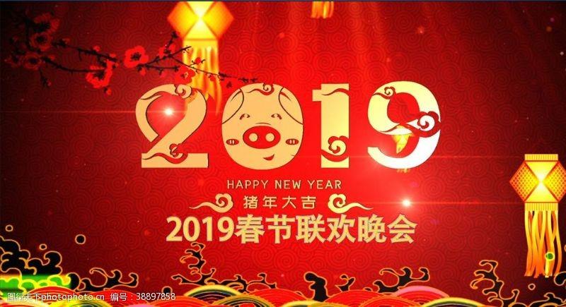 春节祝福猪年春节晚会开场片头AE模板