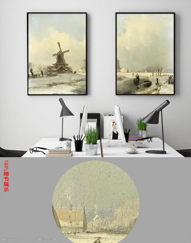 欧洲美女北欧清新文艺风景油画无框画