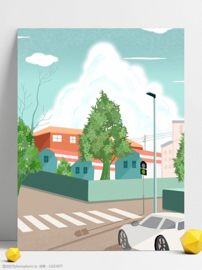 交通安全广告简约安全出行文明交通斑马线背景素材