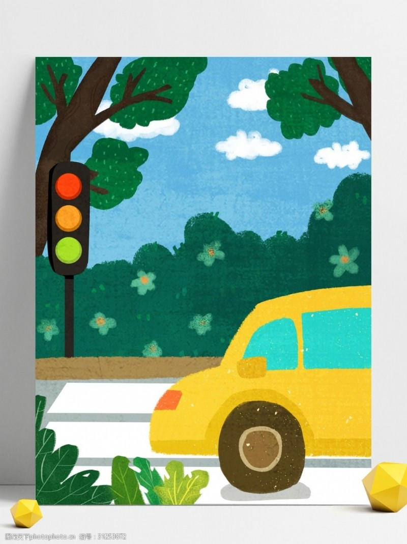 交通安全广告手绘安全出行汽车红绿灯背景素材