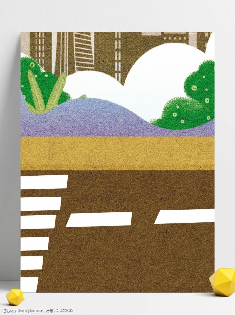 交通安全广告手绘城市安全交通背景素材