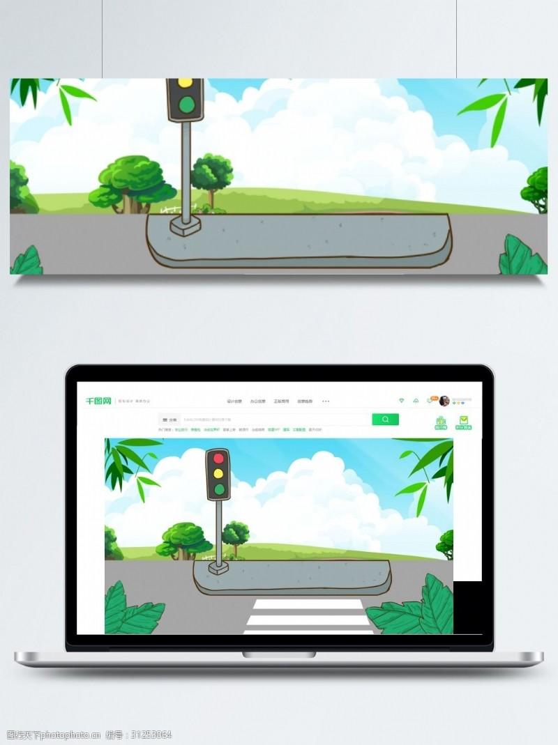 交通安全广告手绘蓝天白云斑马线背景素材