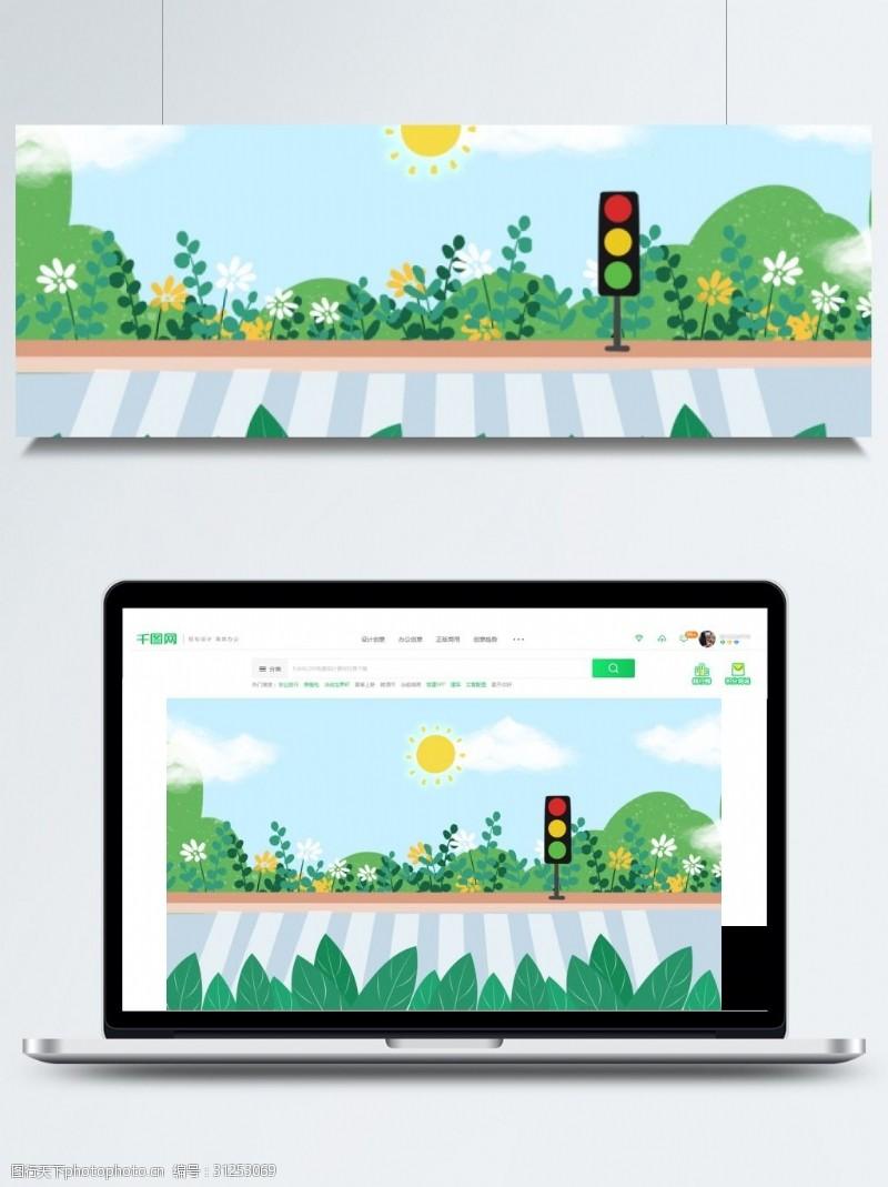 交通安全广告手绘绿色安全出行花丛背景素材