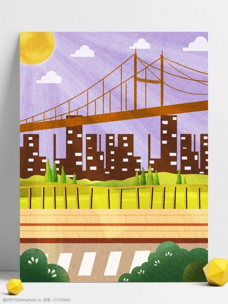 交通安全广告手绘安全出行文明交通大桥背景素材