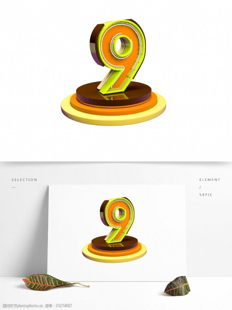 天数C4D炫彩立体数字9周年电商海报装饰