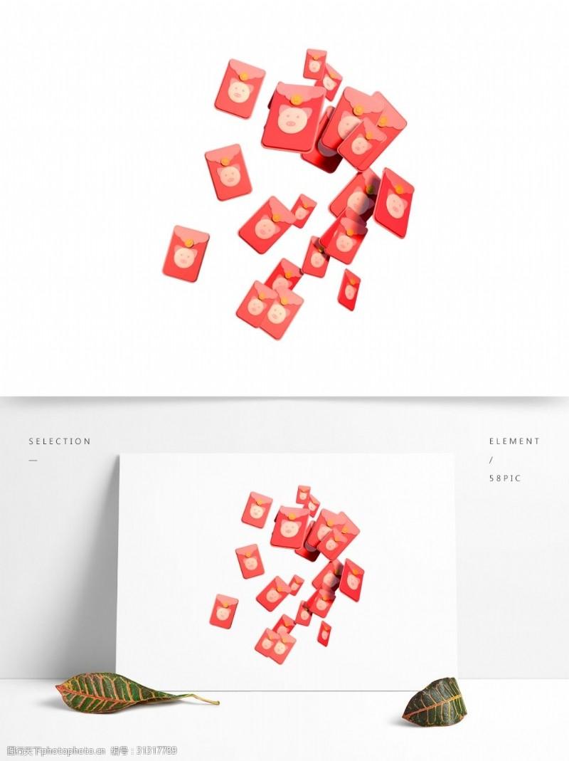 商用红包红色喜庆猪猪红包雨元素可商用