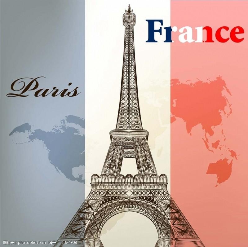 铁塔封面巴黎铁塔