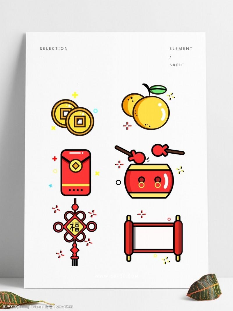 商用红包卡通可爱新年元素可商用
