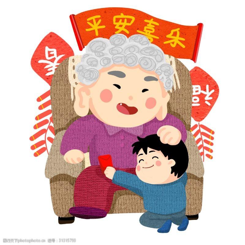 欢庆节日新年手绘小孩子讨紅包