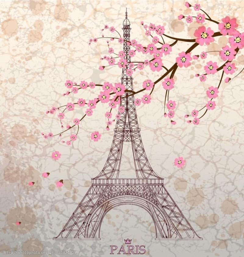 铁塔封面樱花铁塔