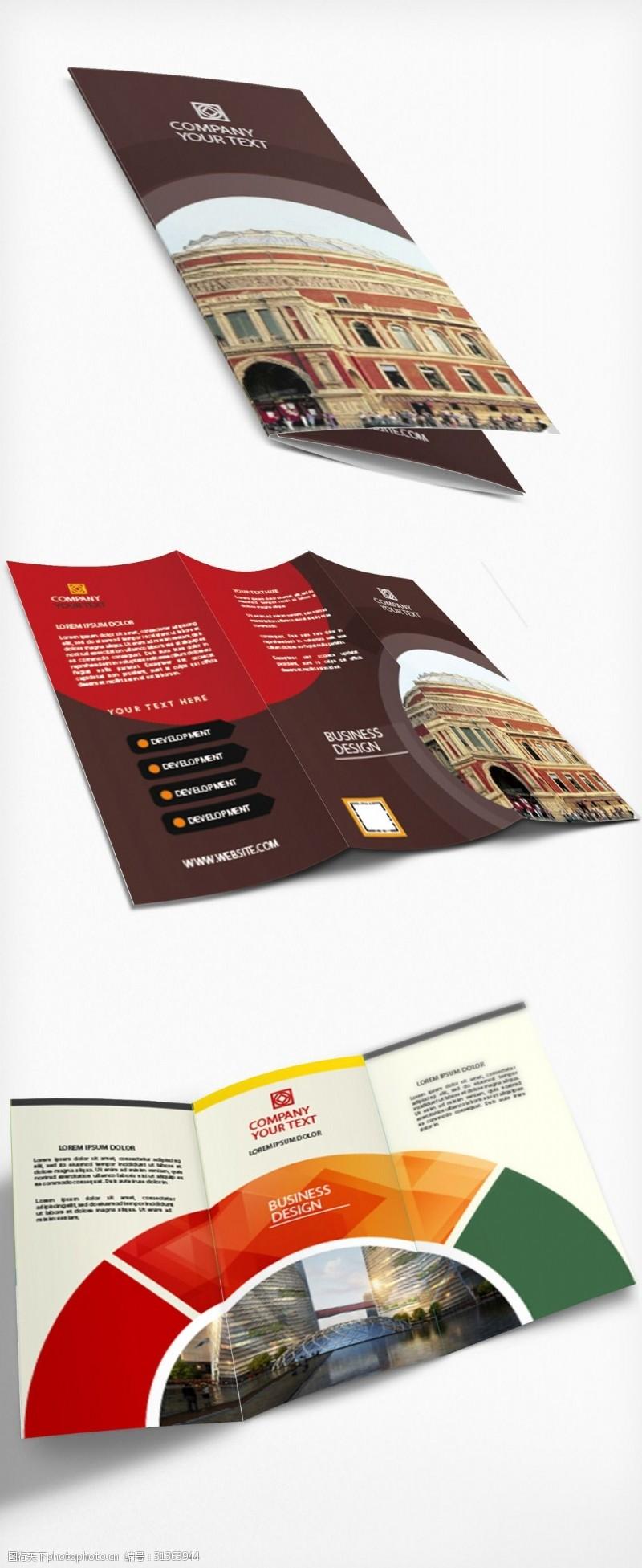折页设计欣赏2018年黑色时尚简洁企业三折页宣传模板