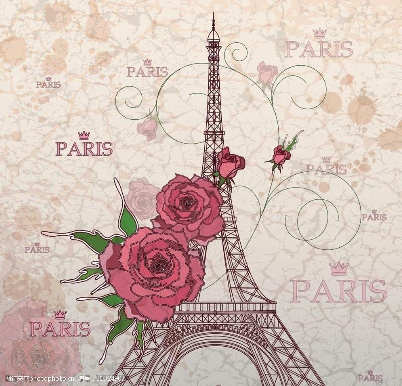 铁塔封面花卉埃菲尔铁塔