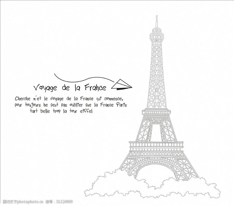 铁塔封面铁塔插画