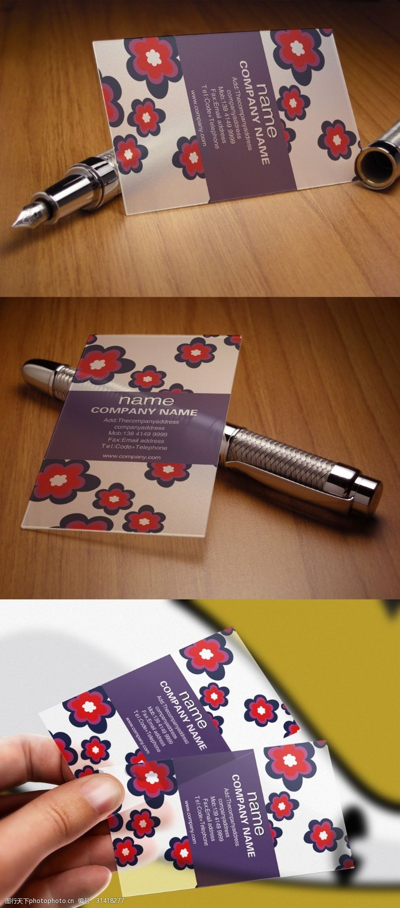 公司企业模板紫色高贵华丽花朵花瓣韩版高端透明名片设计
