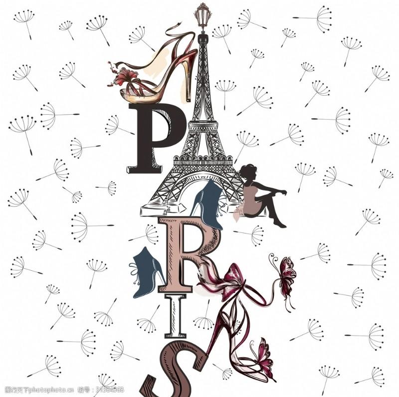 铁塔封面巴黎铁塔美女高跟鞋