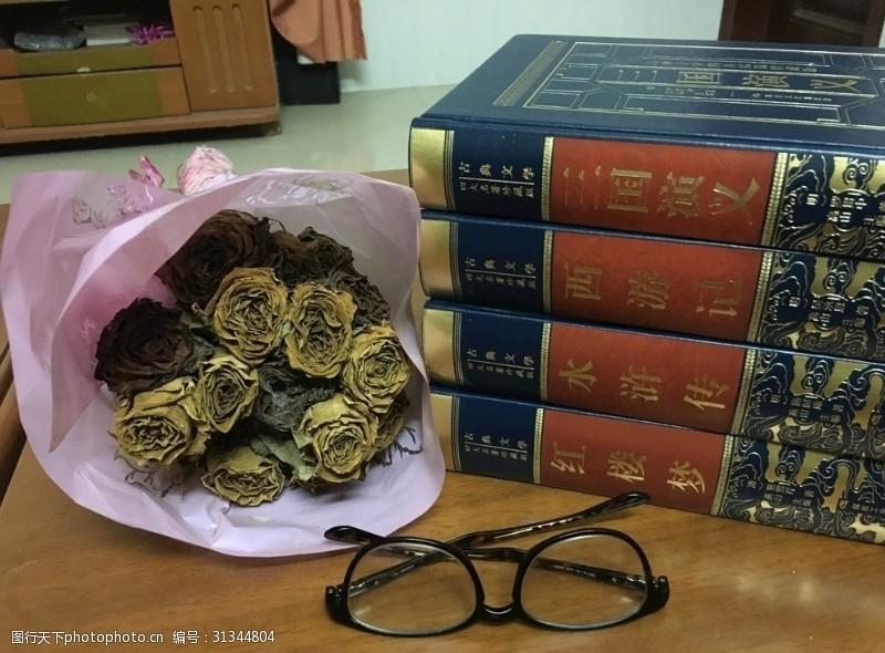 玫瑰花干花书籍与干花