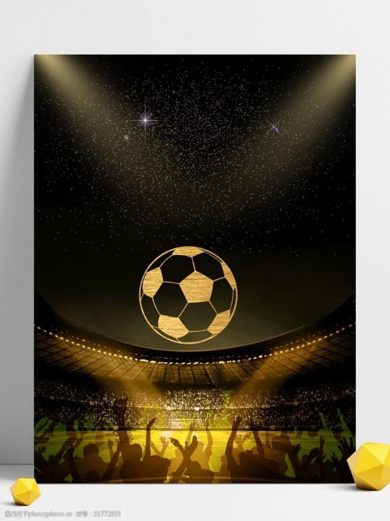 电影背景黑色复古足球电影广告背景