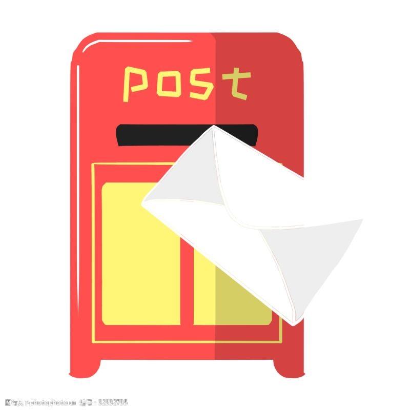 寄信立式红黄色邮筒插画