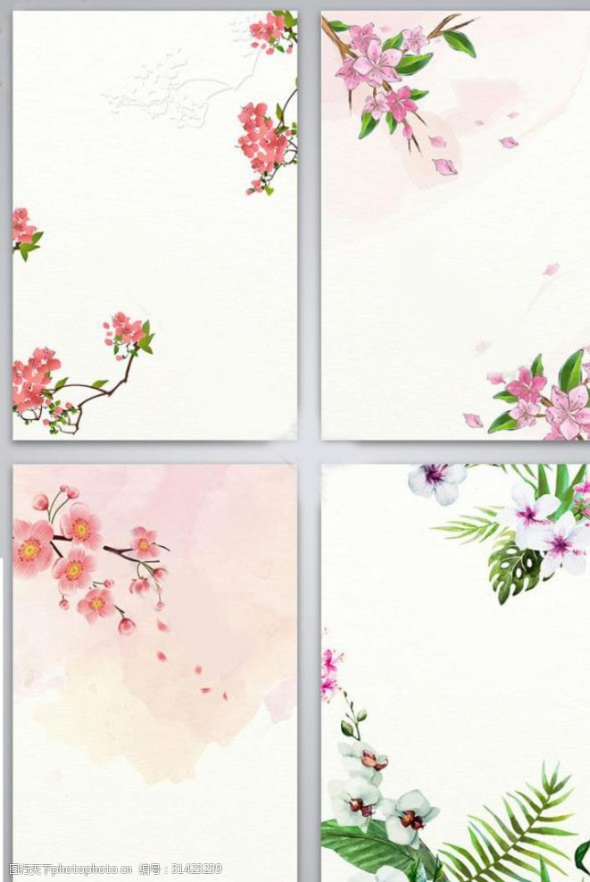 三月桃花开矢量春季桃花水彩手绘背景