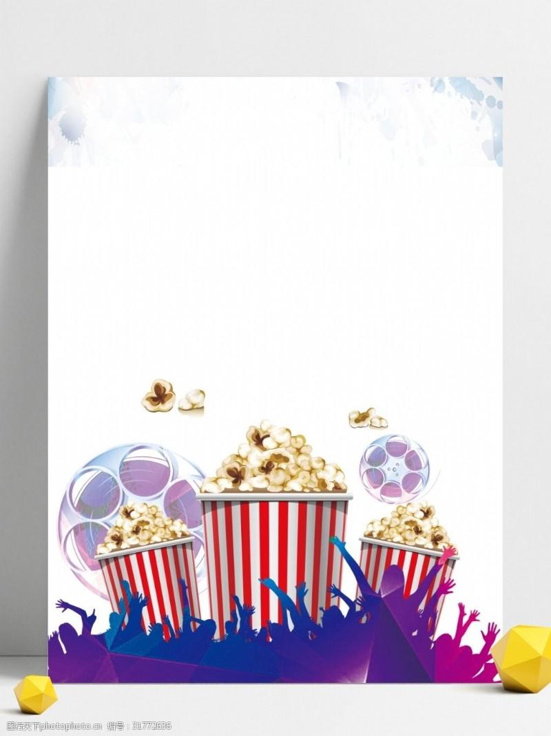 观影宣传私人影院观影广告背景