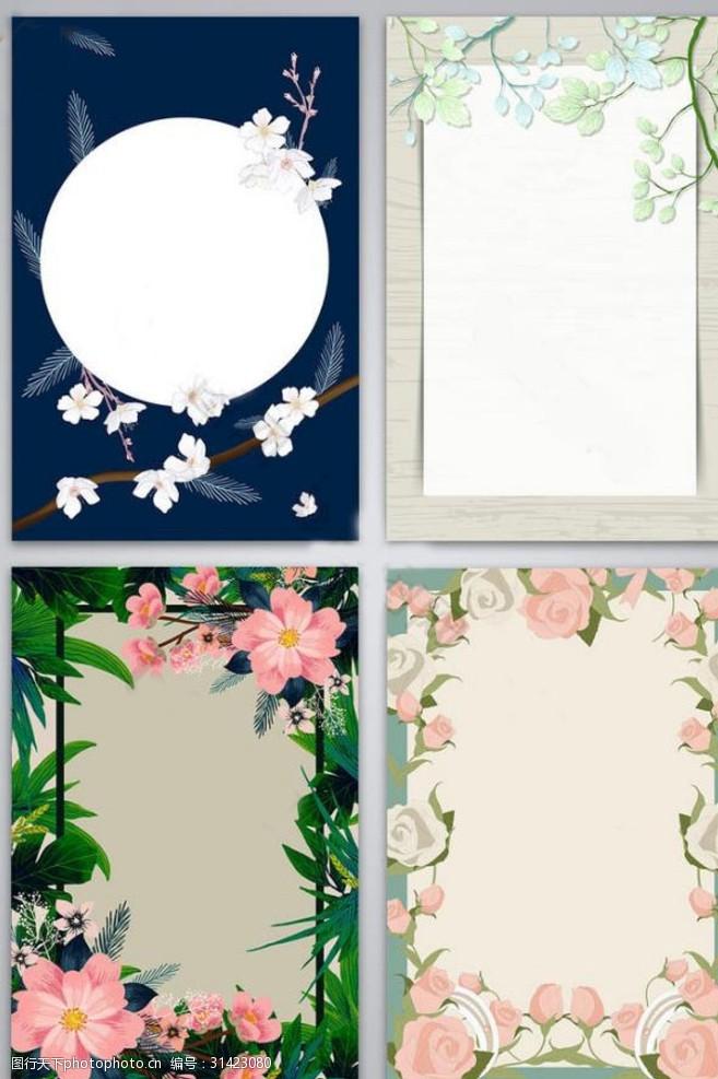 三月桃花开矢量复古花卉植物手绘背景