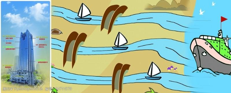 卡通河流背景