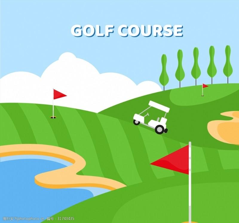 球车绿色高尔夫球场设计矢量素材