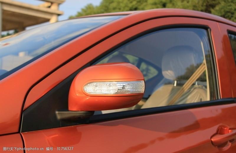 汽车外观观后镜
