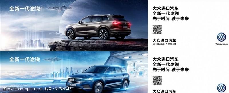 上海通用大众汽车