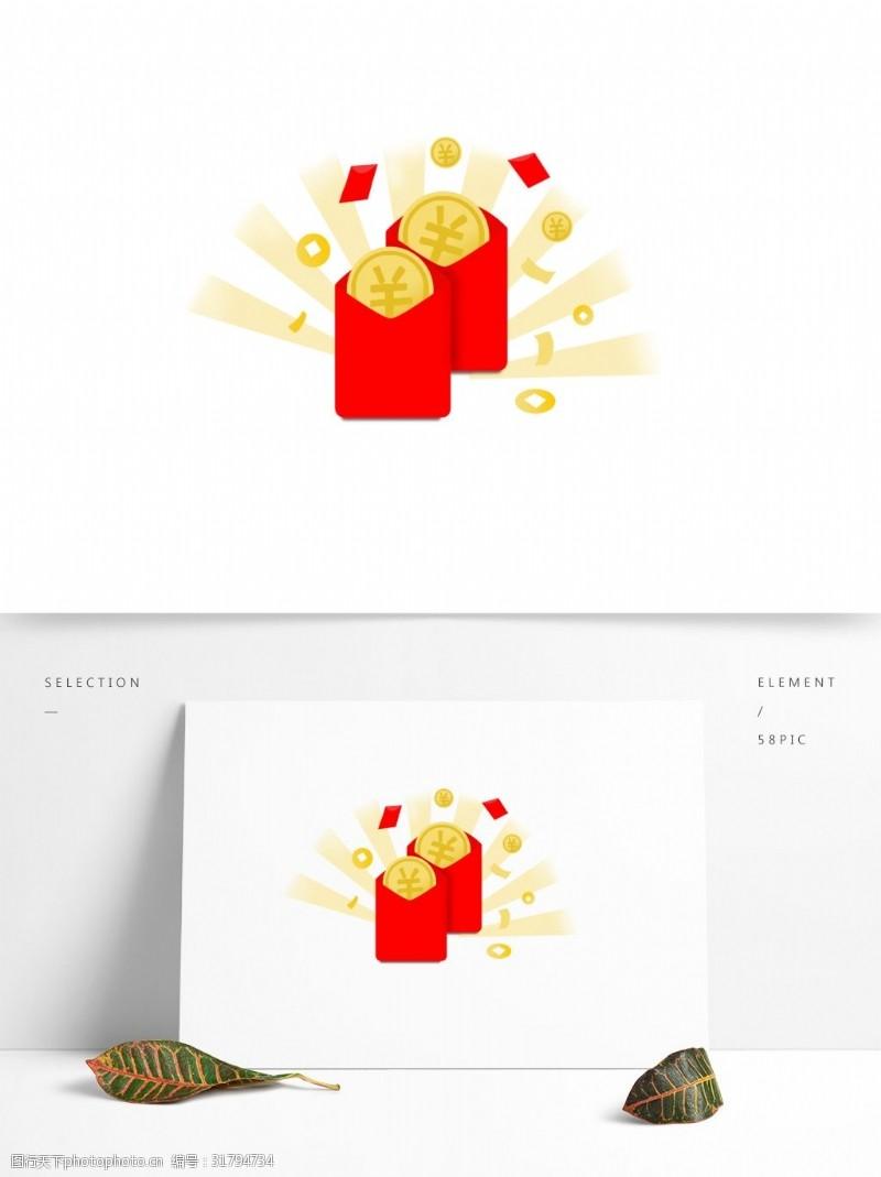 商用红包红包新年手绘素材可商用