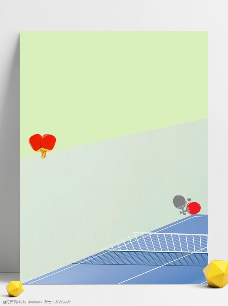 设计比赛创意乒乓球体育背景设计