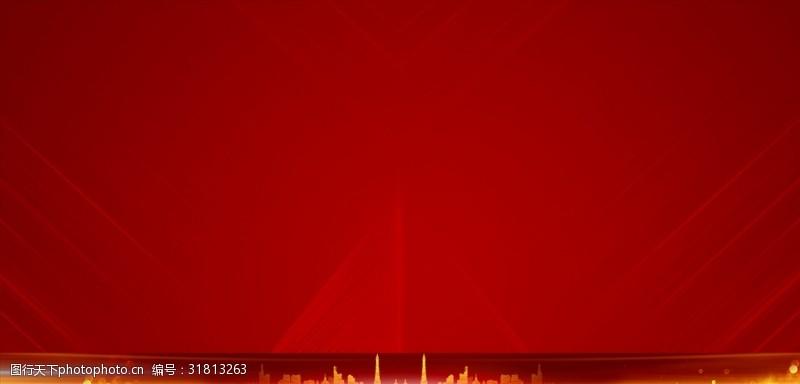 城市跑红色背景