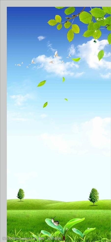 春季易拉宝绿色展架