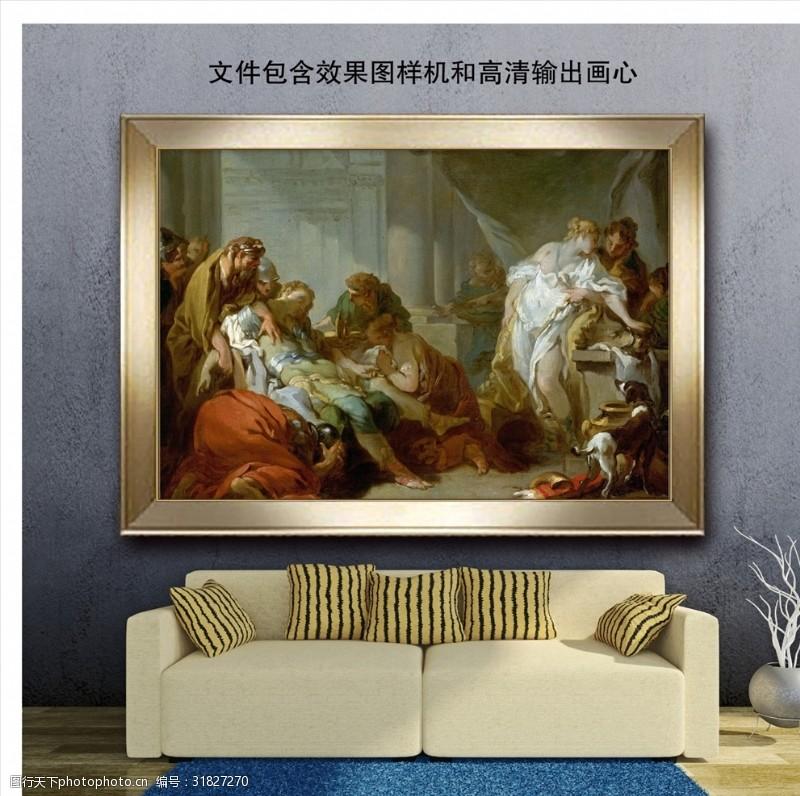 欧洲美女高清古典宫廷贵族油画