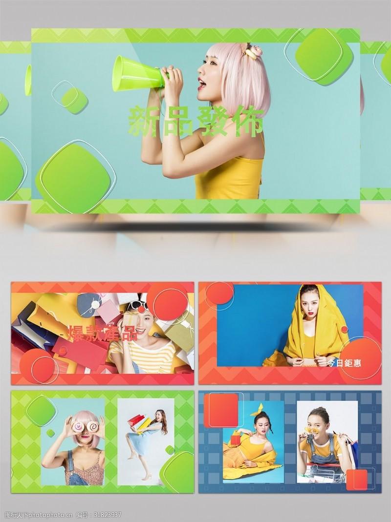 图文展示时尚大气电商店铺产品宣传AE模板