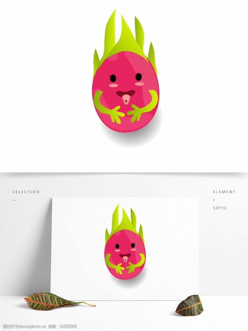 水果小人小清新可爱水果卡通形象火龙果小人吐舌头