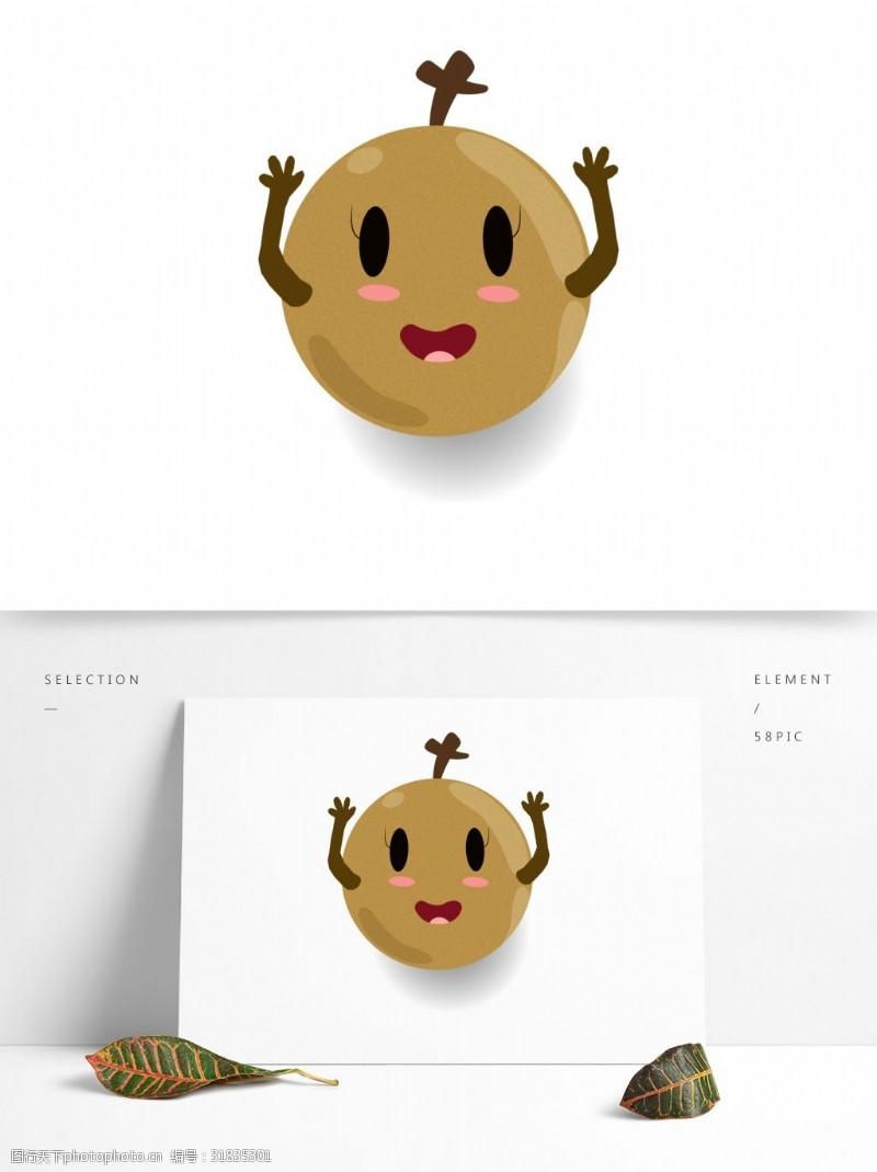 水果小人小清新可爱水果卡通形象龙眼桂圆矢量素材