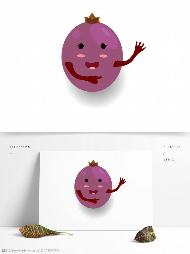 水果小人小清新可爱水果卡通形象葡萄小人矢量素材